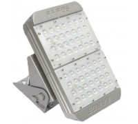 FW 150 50W Alarm