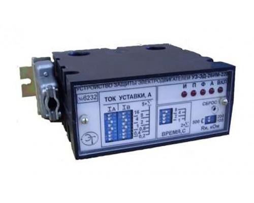 Устройство защиты электродвигателей УЗ-ЭД 26ИМ-220